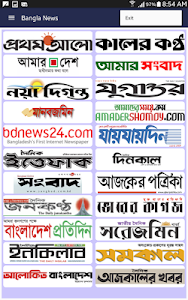 Popular Bangla Newspapers screenshot 7