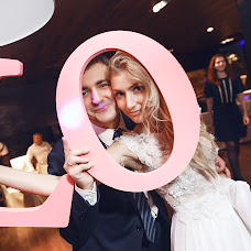 Wedding photographer Lera Kornacheva (lera479). Photo of 09.11.2016