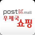 우체국쇼핑