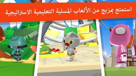 تطبيق Magic Kinder الرسمي – ألعاب مجانية للأسرة 2