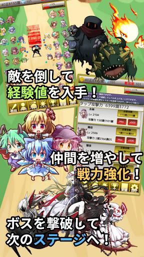 東方幻想防衛記Plus - 東方の放置ゲーム 1.0.2 screenshots 2