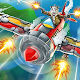 Galaxy Air Shooter Download for PC Windows 10/8/7