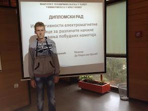 Photo: Марко Петровић - одбрана дипломског рада