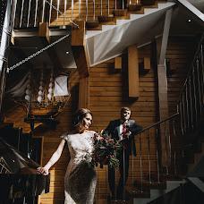 Wedding photographer Anna Kanina (kanna). Photo of 15.04.2018