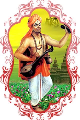 Purandaradasar's Best Krithis