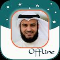 Mishary Rashid - Full Offline Quran MP3 icon