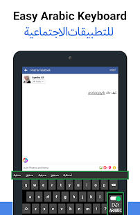 Easy Arabic Keyboard & Typing- screenshot thumbnail