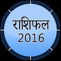 Horoscope - Rashifal 2016 icon