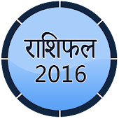 Horoscope - Rashifal 2016