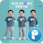 Song Triplets launcher theme