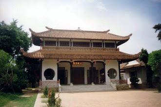 Photo: Đại Hùng Bửu Điện - chùa Huyền Không sơn hạ