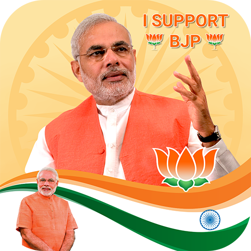 BJP DP Maker, BJP Profile Maker