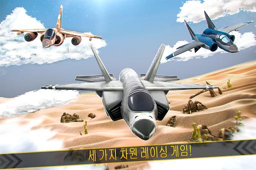 비행 시뮬레이션 비행기 대한민국 실제 재미 무료 게임