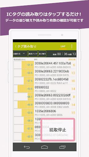 RFID BOX 4.0.2 Windows u7528 4