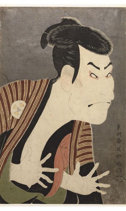 浮世絵ライブ壁紙(タテ版)のおすすめ画像2