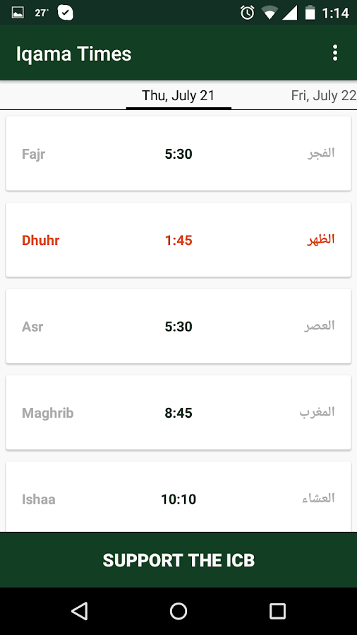 Iqama Times- screenshot