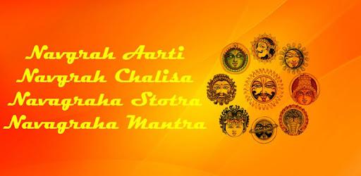 Navgrah Shanti Mantra Aarti On Windows Pc Download Free 1 0