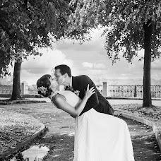Wedding photographer Aleksandr Frolov (sport). Photo of 16.04.2017