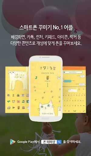 免費下載個人化APP|yamyam_apple D app開箱文|APP開箱王
