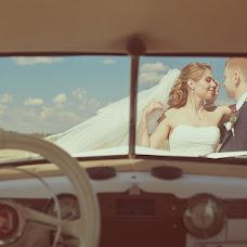 Wedding photographer Katerina Pecherskaya (IMAGO-STUDIO). Photo of 17.07.2014