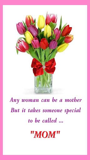 2016年母亲节快乐