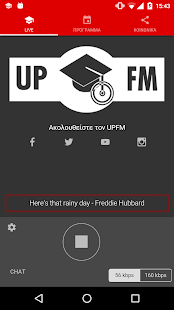 UP FM- screenshot thumbnail