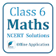 NCERT Solutions Class 6 Maths in English Offline for PC-Windows 7,8,10 and Mac