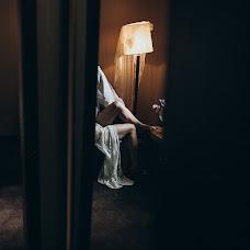 Wedding photographer Svetlana Raychuk (Clerstudio). Photo of 06.11.2017