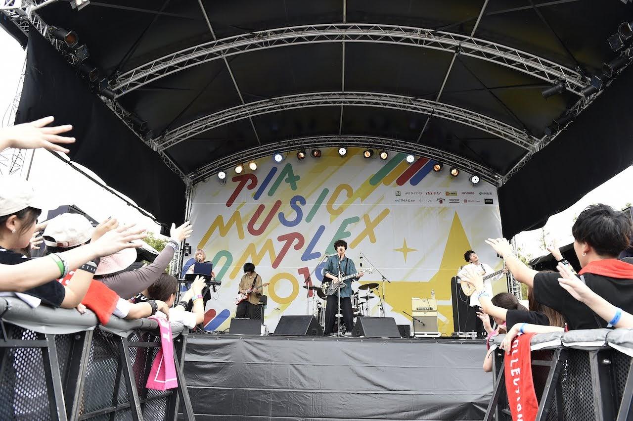 【迷迷現場】PIA 音樂祭  レルエ  ( LELLE ) 以音樂決勝負