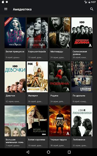 Кино1ТВ: сериалы и фильмы HD 3.31 screenshots 11