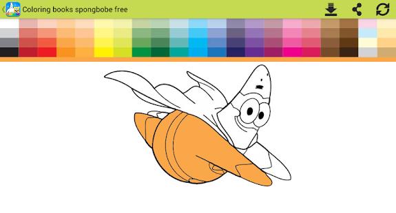 Coloring Books Spongbobe Free Screenshot Thumbnail