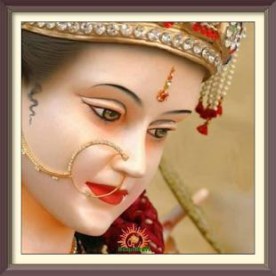 Durga Kavach and other powerful durga maa mantras - náhled