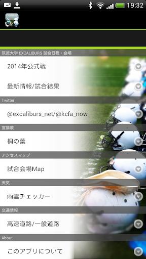 iExcaliburs 2015|玩運動App免費|玩APPs