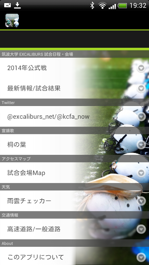 iExcaliburs 2015- screenshot