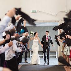 Wedding photographer Andres Samuolis (pixlove). Photo of 19.03.2017