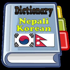 Tải Nepali Korean Dictionary APK