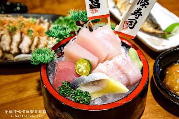 八條壽司 桃園店