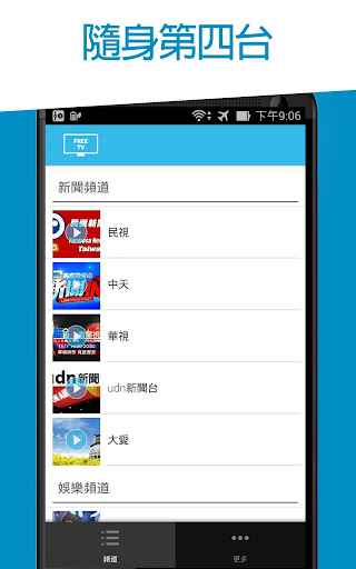 Android Launcher分析和修改1——Launcher默认界面配置 ...