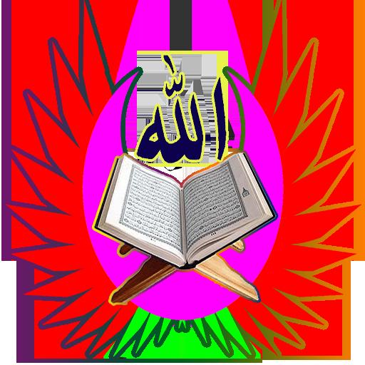 Al Qur'an Latin Terjemahan 2018 (app)