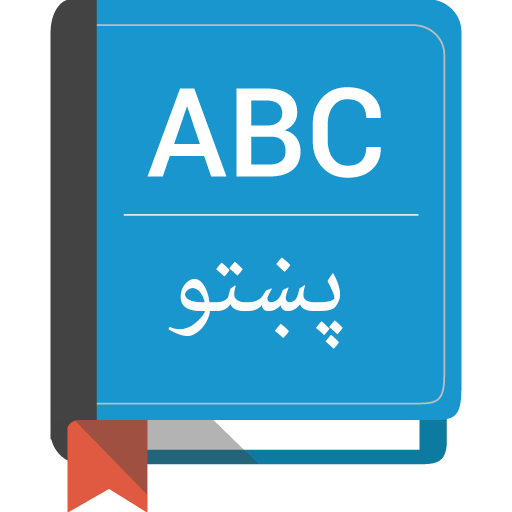 English To Pashto Dictionary Android APK Download Free By AVIKA