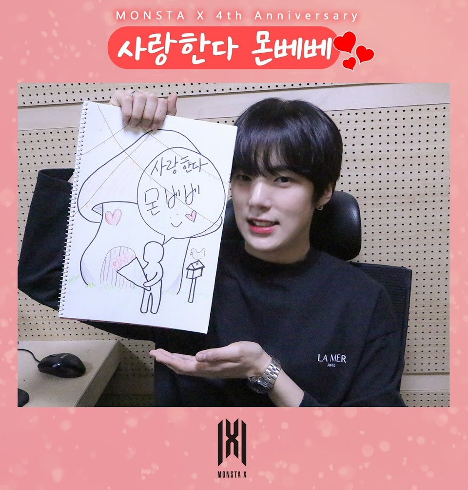 MONSTA X_DRAWING_MINHYUK