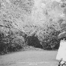 Fotógrafo de bodas Alejandro Mejia (alejomejia). Foto del 22.12.2016
