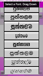 Sinhala Text Photo Editor screenshot 1
