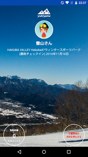 yukiyama 2.1.6 Windows u7528 4