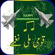 Milli Naghamy Defence Day Pak Army PAF Audio APK