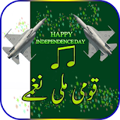 Milli Naghamy Defence Day Pak Army PAF Audio