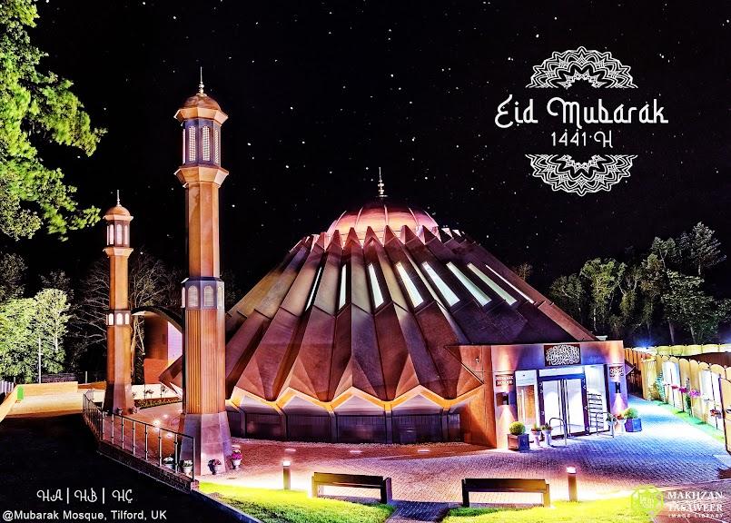 Eid Mubarak 1441H Lebaran Tidak Seperti Biasanya, Masjid Mubarak, Tilford, UK