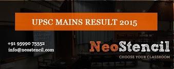 UPSC Mains Result 2015 Declared