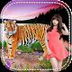 Wild Animal Photo Frame (app)