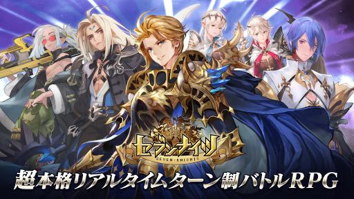 u30bbu30d6u30f3u30cau30a4u30c4(Seven Knights) 1.3.74 screenshots 1
